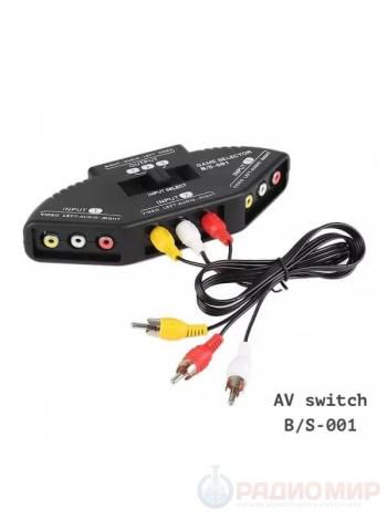 AV переключатель входов 3 устройства  -> 1 телевизор