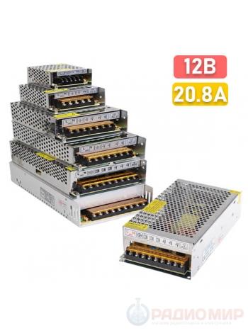 Блок питания 12В, 21A, 250Вт, IP20 Ecola B2L250ESB