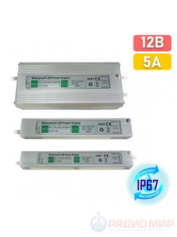 Блок питания 12В 60Вт IP67 Ecola B7L060ESB