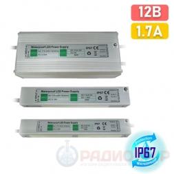 12В 1.7А блок питания IP67 Ecola