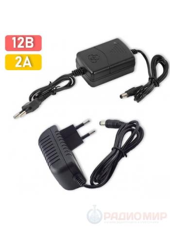 Сетевой адаптер 12 Вольт, 2 Ампера