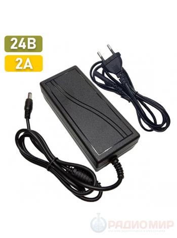 Сетевой адаптер 24 Вольта, 2 Ампера OT-APB56