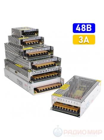 Блок питания 48В, 3A, 144Вт, IP20 Орбита VD-950
