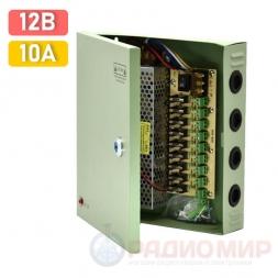 Блок питания 12В 10А Орбита OT-VNP02