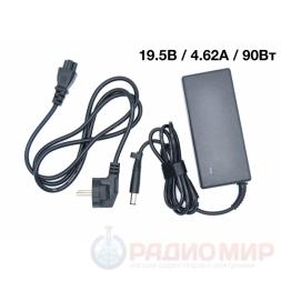 19.5В 4.62A блок питания 7.4x5.0 APB15