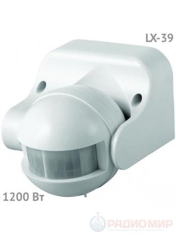 Датчик движения для включения освещения LX-39 Camelion