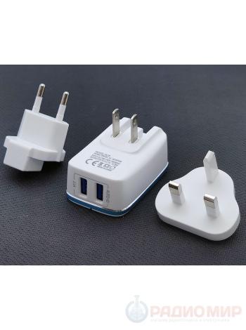 USB зарядка для американских, китайских и английских розеток EZRA HC18