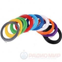 Пластик ABS для 3D ручки Орбита D-16 (10 цветов)