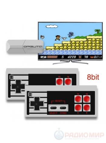 Игровая консоль 8 bit Data Frog OT-TYG05 Орбита