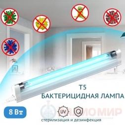 Стерилизатор ультрафиолетовый Огонек OG-LDP05