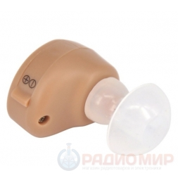 Усилитель слуха Xingma XM-900A