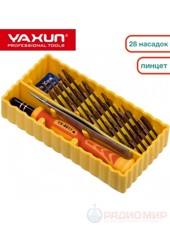 Набор отверток Ya Xun YX-8017A с пинцетом