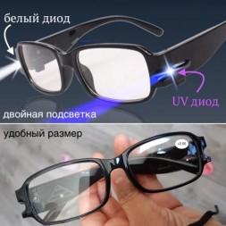 Очки с подсветкой INL71