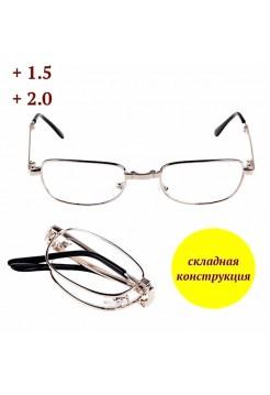 Очки складные INL72