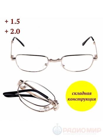 Очки складные с диоптриями Орбита INL72