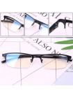 Антибликовые очки с диоптриями Орбита INL73