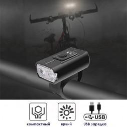 Фонарь велосипедный с USB зарядкой PT-FLB02