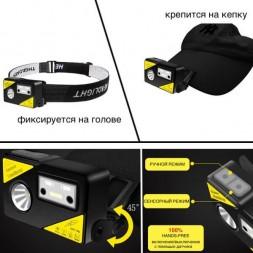 Налобный фонарь с USB зарядкой PT-FLG27