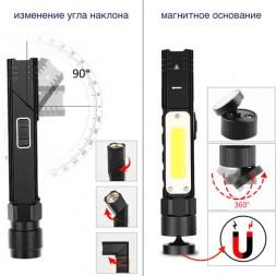Фонарь с USB зарядкой Патриот PT-FLR23
