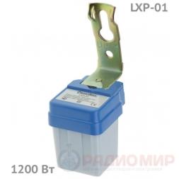Фотореле включения освещения LXP-01