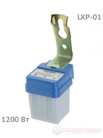 Датчик освещенности (фотосенсор) Camelion LXP-01