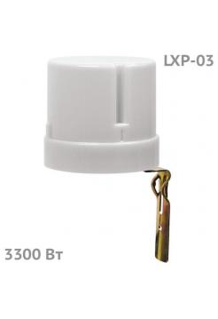 Фотореле включения освещения LXP-03