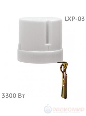 Датчик освещенности (фотосенсор) Camelion LXP-03