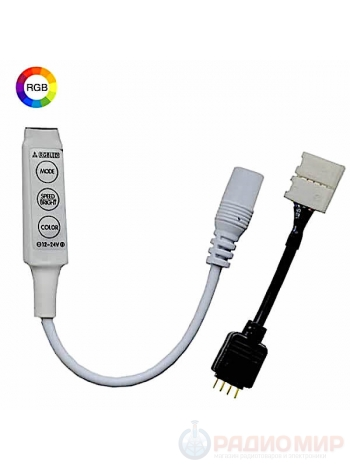 RGB контроллер для светодиодной RGB ленты CRMM72ESB Ecola