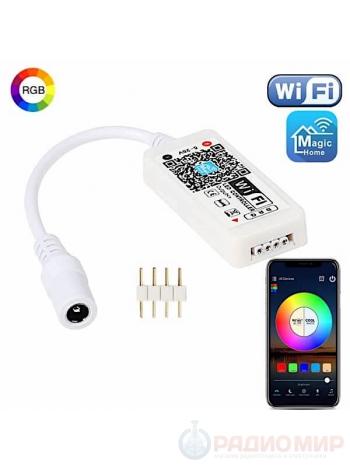 Светодиодный Wi-Fi контроллер для RGB ленты OG-LDL22