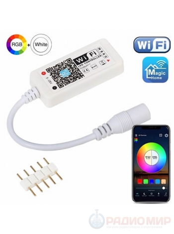 Wi-Fi контроллер для RGBW светодиодной ленты OG-LDL23