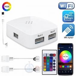 RGB контроллер Wi-Fi на 2 выхода +ИК-пульт LDL26