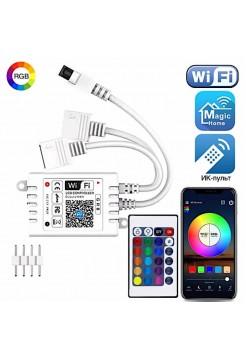 RGB контроллер Wi-Fi на 2 выхода +ИК-пульт LDL27