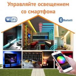 RGB контроллер Bluetooth LDL33