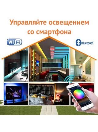 RGBW контроллер Wi-Fi LDL23