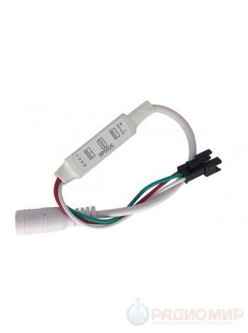SPI контроллер SP002E (LD-01) для светодиодной ленты