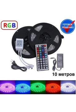 Комплект светодиодной RGB ленты 10 метров OG-LDL03-5050