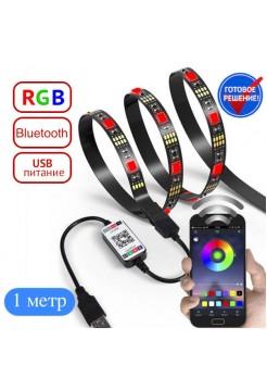 Светодиодная RGB лента Bluetooth 1метр OG-LDL06-5050