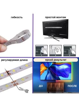 Комплект светодиодной RGB USB ленты 1 метр OG-LDL17-5050