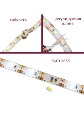 Светодиодная USB лента 30см OG-LDL10-2835