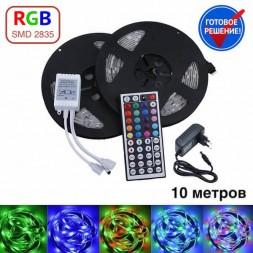 Комплект светодиодной RGB ленты 10 метров OG-LDL15-2835