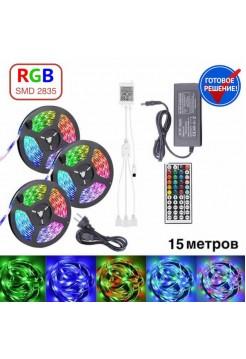 Комплект светодиодной RGB ленты 15 метров OG-LDL16-2835
