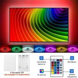 Светодиодная RGB лента на батарейках 1метр OG-LDL19-5050