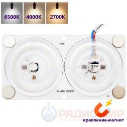 Плата светодиодная 24Вт, 220В, 1920Лм, степень защиты IP20, 120х63