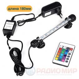 Лампа для аквариума RGB 180мм Огонек OG-LDP03
