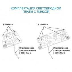 Плата светодиодная 12Вт, 220В, 960Лм, степень защиты IP20, 63х63