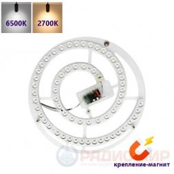 Плата светодиодная 48Вт, 160-250В, 4450Лм, степень защиты IP20, 282мм