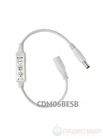 Диммер CDM06BESB для светодиодной ленты