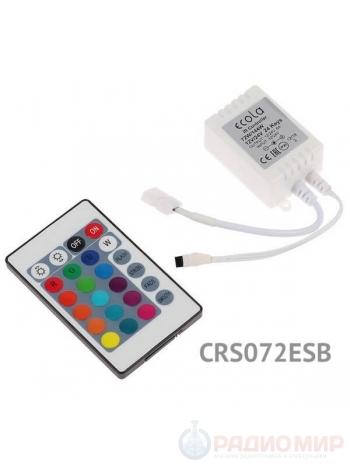 RGB контроллер CRS072ESB Ecola для светодиодной RGB ленты