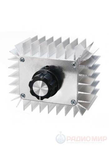 Симисторный регулятор мощности 5000Вт 220В (диммер 5 кВт)