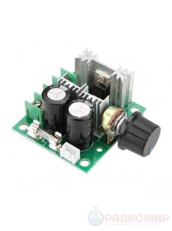ШИМ регулятор скорости оборотов двигателя, 12-40В, до 10A